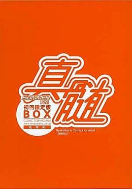 オリジナル 真髄 SUMMER ver. 初回限定版BOX / 株式会社虎の穴