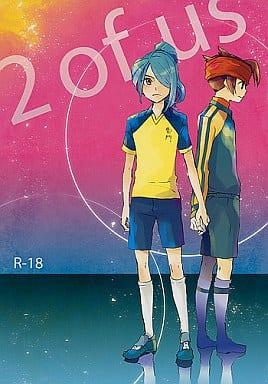 <<イナズマイレブン>> 2 of us (円堂守×風丸一郎太) / 流星ジェネレーション