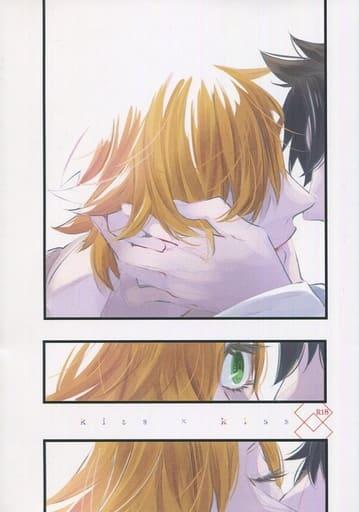 <<Fate>> kiss×kiss (ぐだ男×ロビンフッド) / ふくうめ