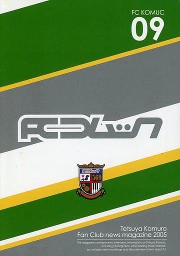 FCコムック 09
