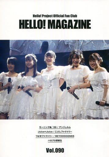 Hello! Magazine Vol.90