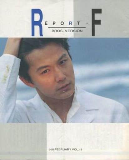 ランクB)BROS.VERSION REPORT・F VOL.18