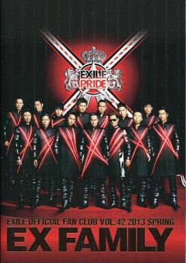 EX FAMILY VOL.42 2013 SPRING EXILE OFFICIAL FAN CLUB
