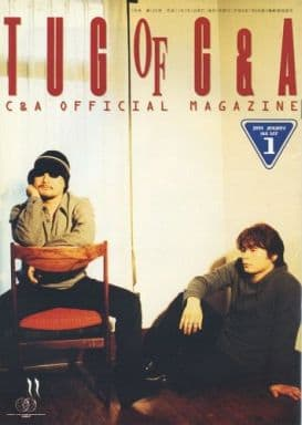 TUG OF C&A vol.122 1999年01月号
