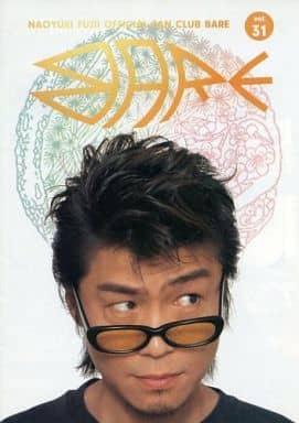 NAOYUKI FUJII OFFICIAL FAN CLUB BARE vol.31