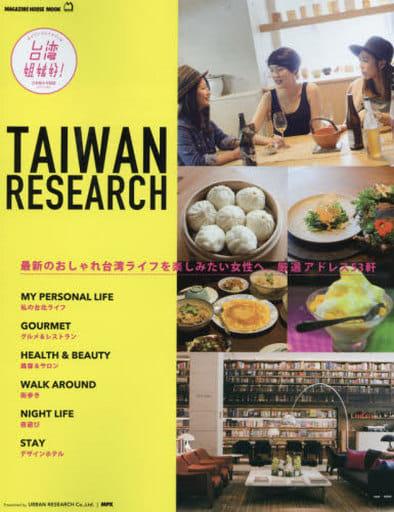 TAIWAN RESEARCH