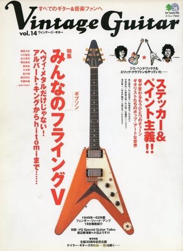 ランクB)Vintage Guitar 14
