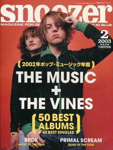 SNOOZER 2003/2