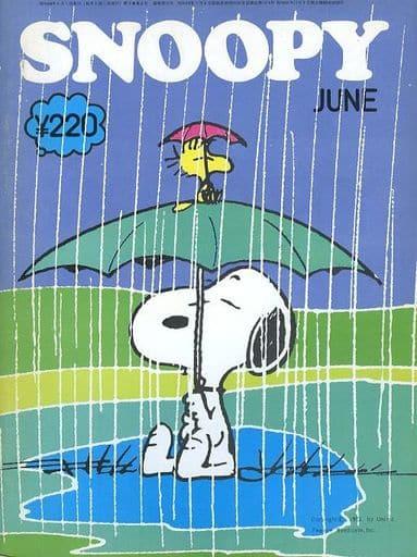 SNOOPY 1973年6月号