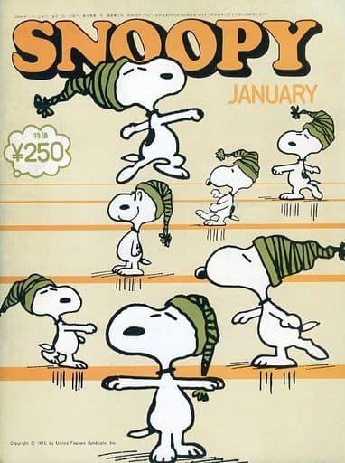 SNOOPY 1974年1月号