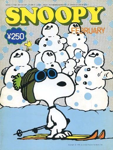 SNOOPY 1974年2月号