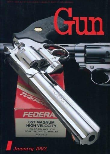月刊GUN 1992年1月号