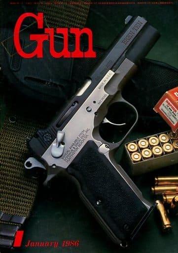 月刊GUN 1986年1月号