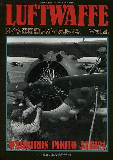 LUFTWAFFE ドイツ軍用機フォト・アルバム Vol.4