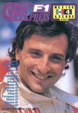 F1 GPX GRAND PRIX XPRESS MEXICO 1989年6月号
