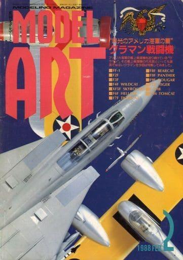 MODEL ART 1988年2月号 No.306