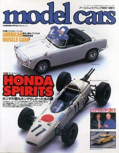 model cars  1997/1 VOL.32 モデル・カーズ