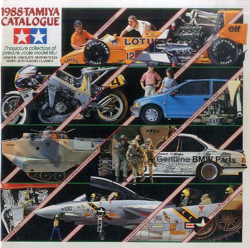 1988 TAMIYA CATALOGUE タミヤ総合カタログ