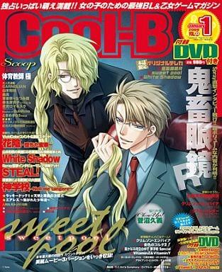 DVD付)Cool-B 2009/1 VOL.23(DVD1枚付) クールビー