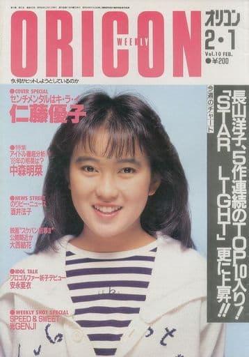 オリコンウィークリー 1988年2月1日号