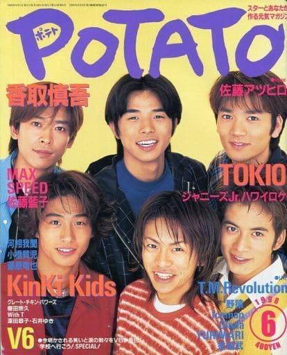 POTATO 1998/6 ポテト