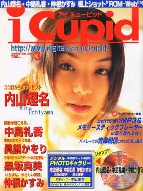 CD付)i Cupid アイキューピッド Vol.7 2000/3