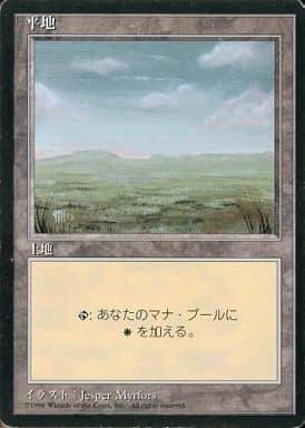 [C] : 【黒枠】平地/Plains
