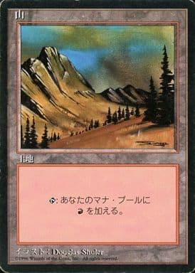 [C] : 【黒枠】山/Mountain