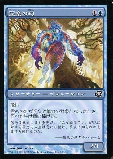 [タイムシフト] : 霊糸の幻/Gossamer Phantasm