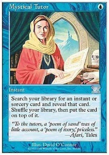 [UC] : 【6ED】Mystical Tutor/神秘の教示者「UC」