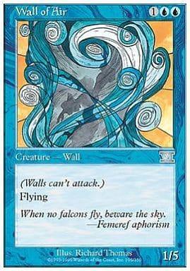 [UC] : 【6ED】Wall of Air/大気の壁「UC」