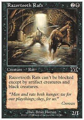 [C] : 【6ED】Razortooth Rats/カミソリネズミ「C」