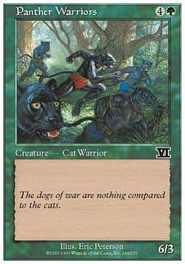 [C] : 【6ED】Panther Warriors/豹の戦士「C」