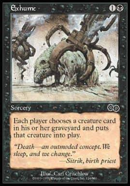 Exhume/死体発掘
