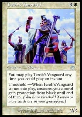 [UC] : Teroh's Vanguard/ティーロの先兵