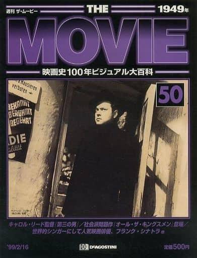 週刊 ザ・ムービー No.50 1949年 映画史100年ビジュアル大百科
