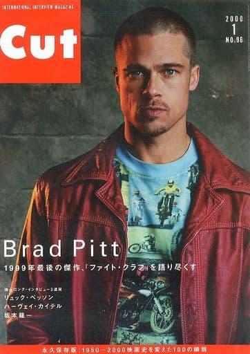 Cut 2000年1月号 カット
