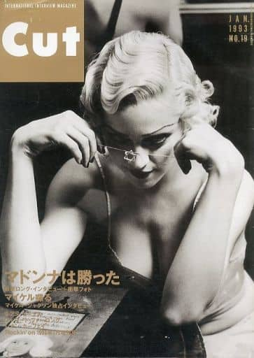 Cut 1993/01 カット
