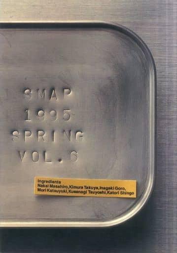 <<パンフレット(ライブ)>> パンフ)SMAP 1995 COOL SPRING