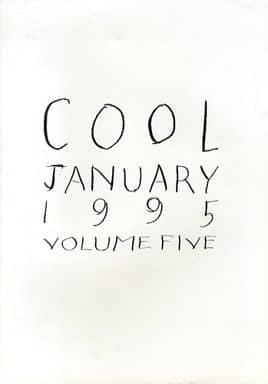 <<パンフレット(ライブ)>> パンフ)COOL JANUARY 1995 VOLUME FIVE