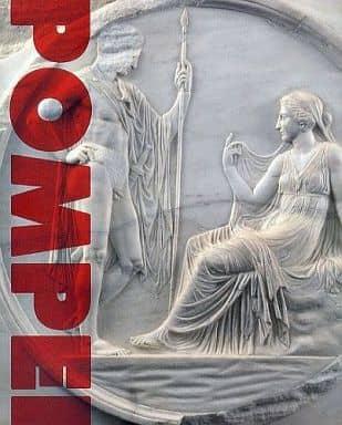 <<パンフレット(図録)>> パンフ)ポンペイ展 世界遺産 古代ローマ文明の奇跡 2010-11