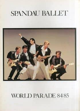 <<パンフレット(舞台)>> パンフ)SPANDAU BALLET WORLD PARADE 84/85