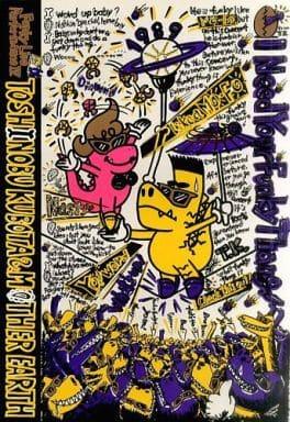 <<パンフレット(ライブ)>> パンフ)TOSHINOBU KUBOTA & MOTHER EARTH I Need Your Funky Thang!