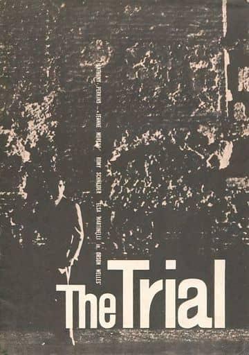 <<パンフレット(洋画)>> パンフ)The Trial 審判