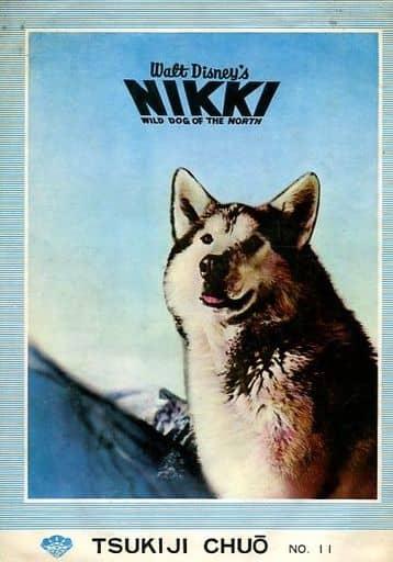 <<パンフレット(洋画)>> パンフ)NIKKI WILD DOG OF THE NORTH ワイルド・ドッグ