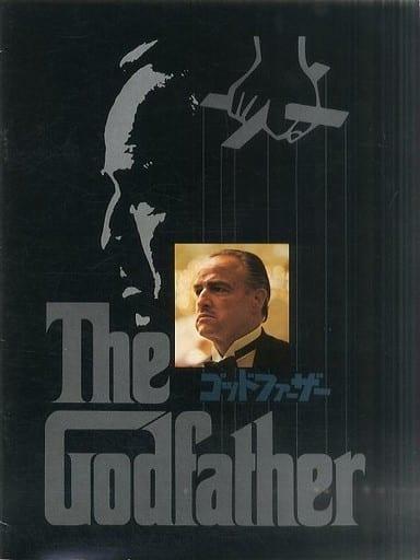 <<パンフレット(洋画)>> パンフ)ゴッドファーザー(1985年版)