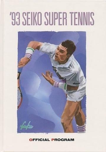 <<パンフレット(スポーツ)>> パンフ)93 SEIKO SUPER TENNIS OFFICIAL PROGRAM