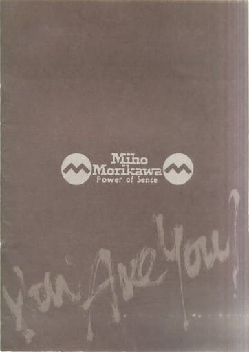 <<パンフレット(ライブ)>> パンフ)Miho Morikawa Power of Sence 森川美穂 CONCERT TOUR '89 How Are You?