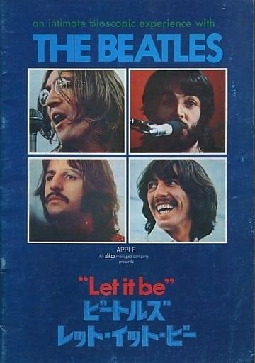 <<パンフレット(洋画)>> パンフ)THE BEATLES Let it be(1973年版)