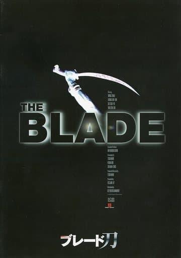 <<パンフレット(洋画)>> パンフ)THE BLADE ブレード/刀